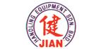 Jian Handling Equipment Sdn Bhd