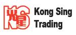 Kong Sing Trading