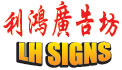 LH Signs Enterprise