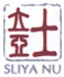 Sliya Nu Printing Sdn Bhd