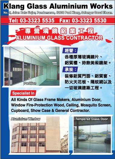 Klang Glass Aluminium Works Glass Klang Selangor