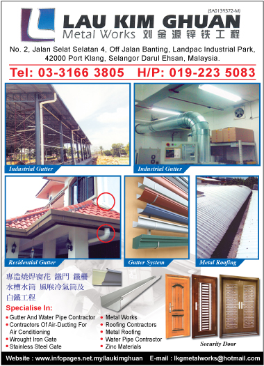 Gutters Contractor Water Pipe Contractor Roofing