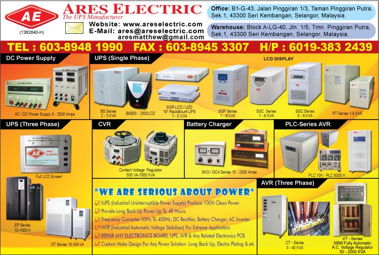 Ups Manufacturer Uninterruptible Power Supply Dc Power