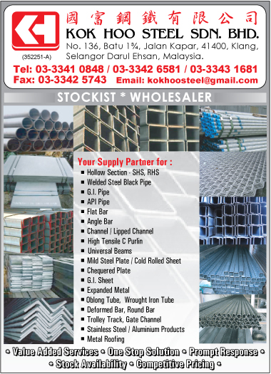 Steel Plate Supplier Steel Bar Supplier Mild Steel