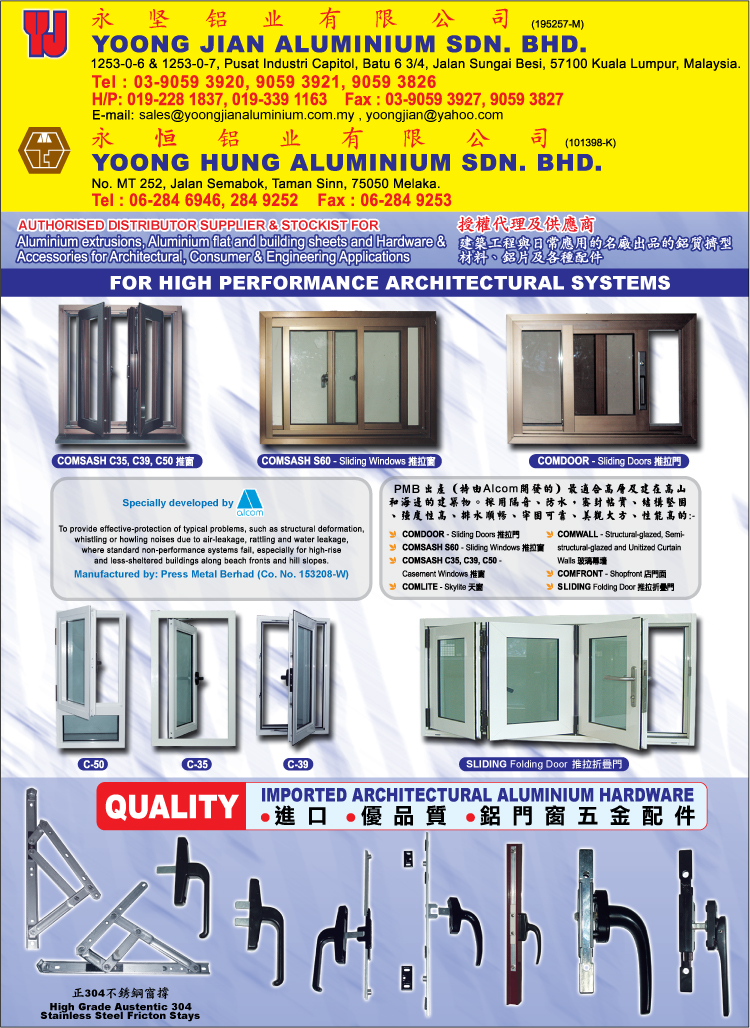 Sliding Door Supplier Sliding Window Supplier Sliding