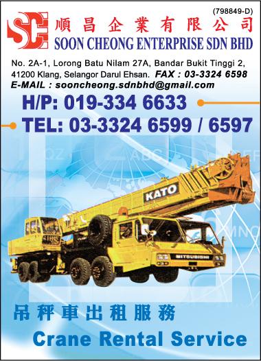 Mobile Crane Rental Malaysia : Crane rental hire services klang