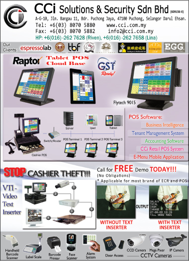 Cci Solutions Amp Security Sdn Bhd Cash Registers