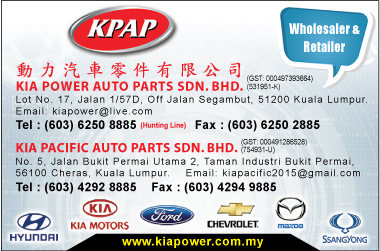 Kia Power Auto Parts Sdn Bhd Motorcar Parts Amp Supplies