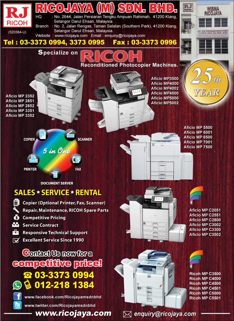 copy machine suppliers