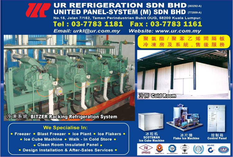 Ur Refrigeration Sdn Bhd Malaysia