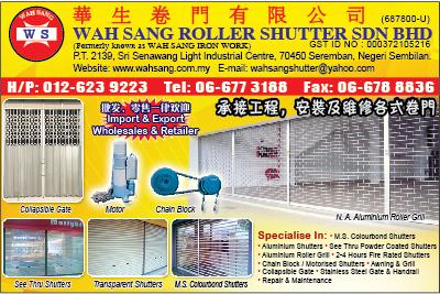 Wah Sang Roller Shutter Sdn Bhd Malaysia