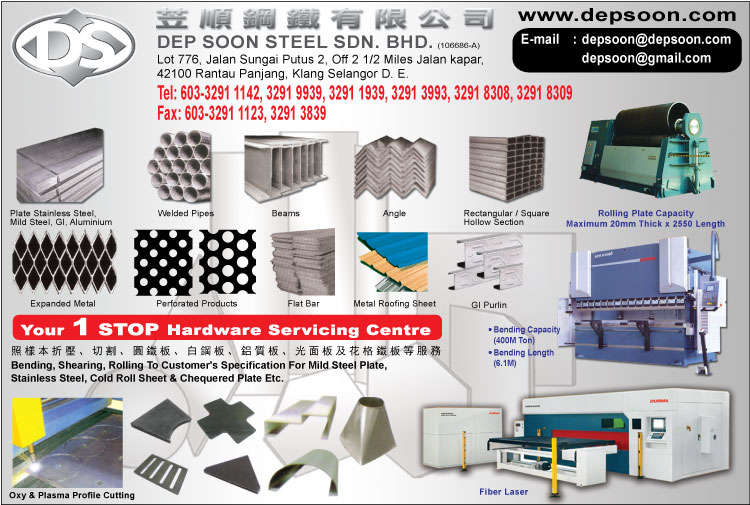 Stainless Steel Sheet Steel Product Supplier Mild Steel Plate Malaysia