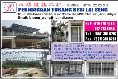 Perniagaan Tukang Besi Lai Seng Malaysia