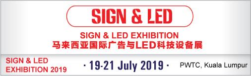 Malaysia International SIGN & LED Exhibition
