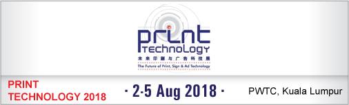 PRINT TECHNOLOGY 2018