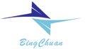 Guangdong Glacier Refrigeration Equipment (M) Sdn Bhd