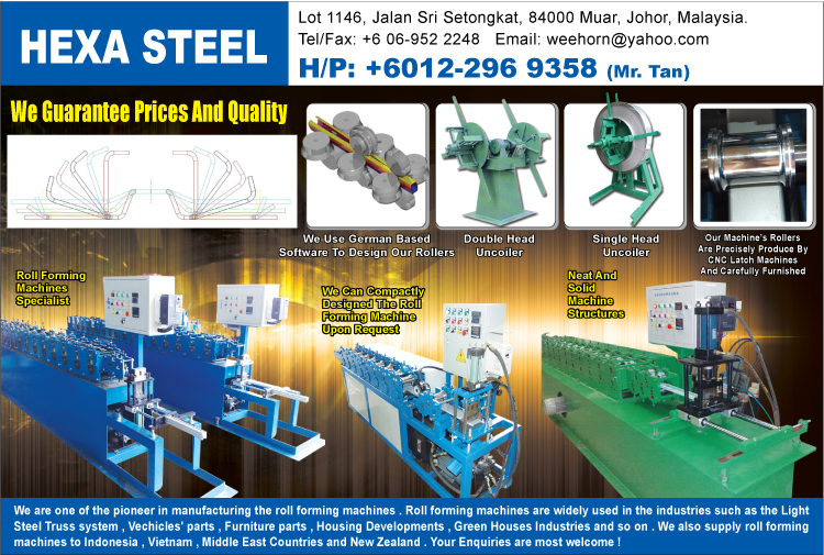 Single Head Uncoiler, Malaysia Supplier at Best Price