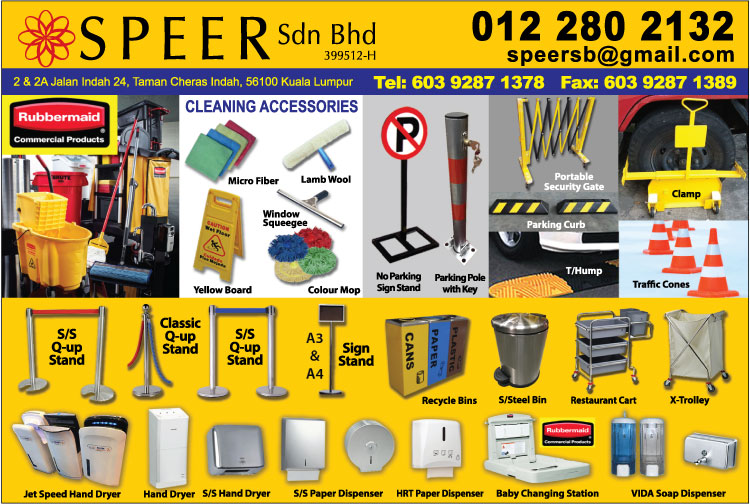 how to get rid of ads on iphone speer sdn bhd cleaning equipment amp supplies kuala 9287