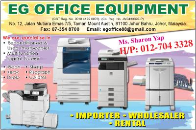 EG Office Equipment | Photocopier Machine JB | Import Copier Machine