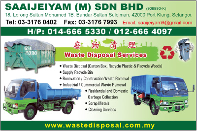 Waste Disposal Service   Waste Recycling Service   Rubbish Bin