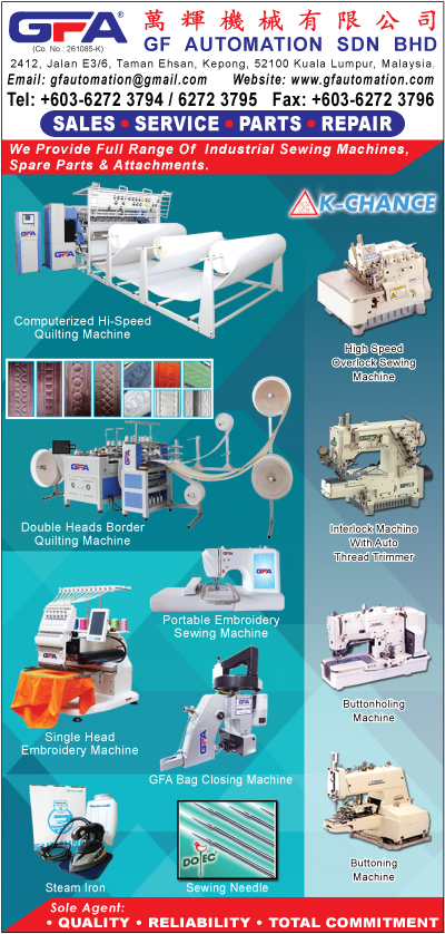 Sewing Machine Manufacturer | Computerized Sewing Machine