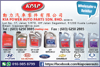 ATF MERCON LV, Malaysia Supplier at Best Price