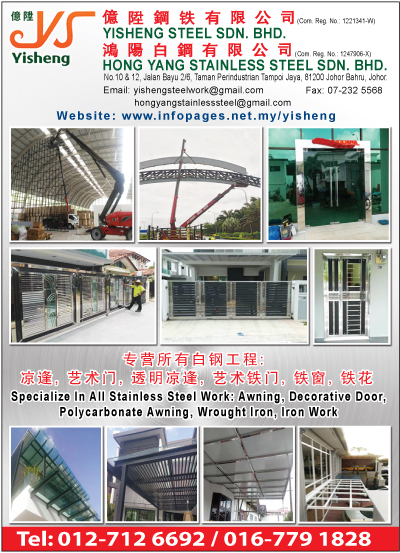 Yisheng Steel Sdn Bhd Awning Supplies Jb Metal Working
