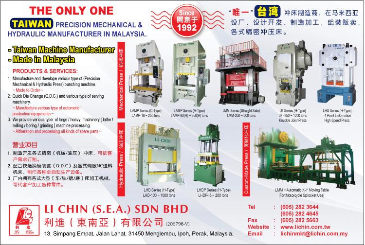 Hydraulic Press Machine Supplier | Press Machine