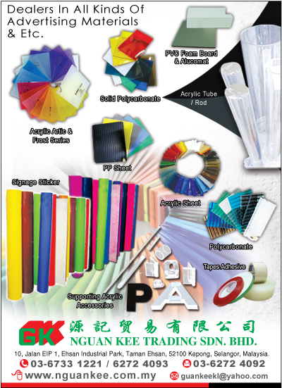 Advertising Material KL   Signage Material Supplier