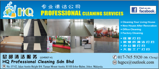 HQ Professional Cleaning Sdn Bhd | Malaysia