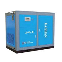 Kaishan Oil-Injection Rotary Screw Air Compressor