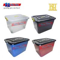 50Litre Storage Box With Wheel