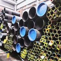 API Pipe / Mild Steel / Hollow Pipe