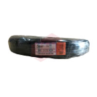 Belcome VDE 2X25X0.16 Cable  (BC) 300M