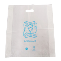 Biodegradable And Compostable Bag