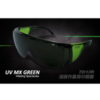Canopy Green Welding Spectacles 7311/IR