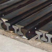 Carbon Steel Rails