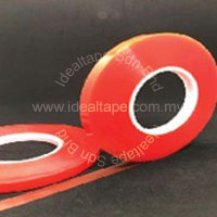 Double Sided Polyester Tape  (200Mic)