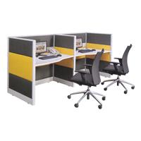 Flexible Office Partition