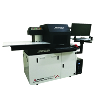 Fully Automatic Letter Bending Machine