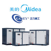 Ganey SOGFD Single Screw Compressors