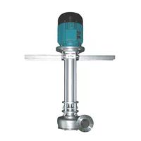 KEWPUMP KS-VSP Vertical Sump Pump