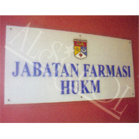 Laser Cutting - Fascia Sign