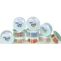 Nichia Micro Laser Wire AL 4043M