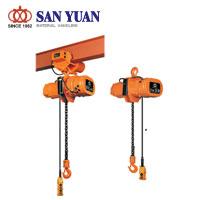 SAN YUAN Electrical Chain Hoist Powerful Chain Hoist