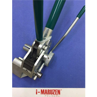 Steel Band Clamping Tool
