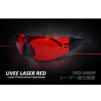 UVEE Laser Enhancement Spectacles RED-8688R