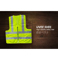 UVEE SV01 High Visibility Safety Vest