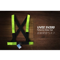 UVEE SV200 Reflective Safety Vest With Adjustable Length Buckle