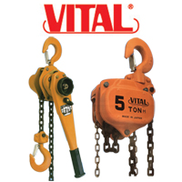 Vital Manual Chain Block